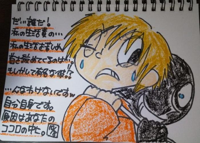 2020/10/08_はんざわさん???
