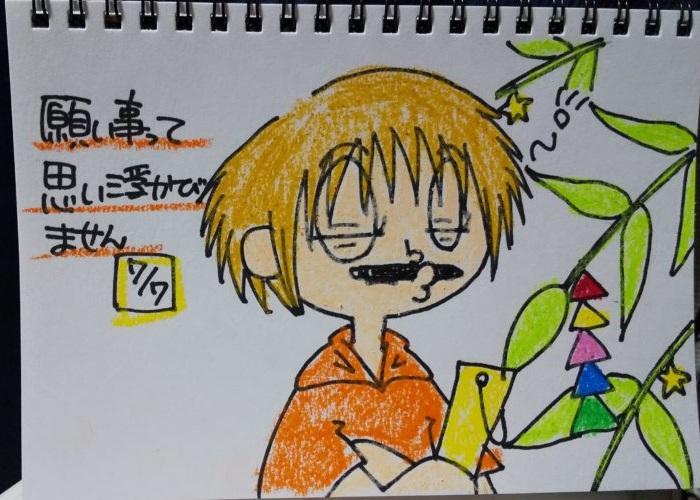 2020/07/07_短冊に願い事?
